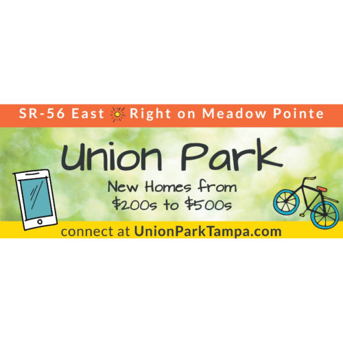 union-park-billboard